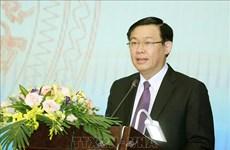 亚太防制洗钱组织协助越南完善反洗钱和反恐怖融资机制