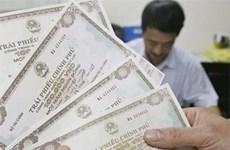 越南发行政府债券成功筹资3.316万越盾