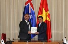 越南胡志明市同澳大利亚新南威尔士州加强合作