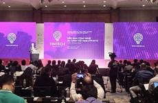 越南金融科技发展潜力与挑战并行
