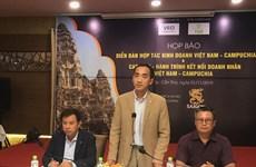 越柬商务合作论坛将于12月举行