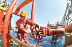 越南油气集团提前2个月完成全年目标
