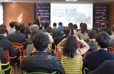 2019年韩国越南创业路演:加强越南创业者和韩国投资基金会的对接沟通