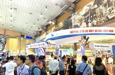 2019年越南国际体育用品展将于本月中旬举行