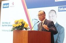 在马来西亚首个越南市场将于2020年3月正式开市