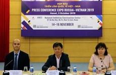越南—俄罗斯国际展览会即将举行