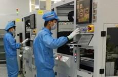越南永福省拥有53个关键能源基础设施