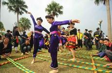 """""""各民族大团结—越南文化遗产""""周有助于弘扬全民族大团结传统"""