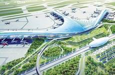 龙成国际航空港项目:若讲究项目效果必须进行招标