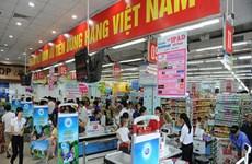 今年前三个季度越南商品遭贸易救济调查 154 起