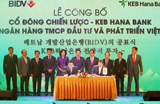 韩亚银行成为越南BIDV银行第一大境外股东