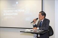 促进越南与新加坡科技领域的对接