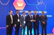 越南三个单位荣获ASOCIO奖颁奖