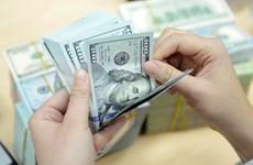 11月14日越盾对美元汇率中间价上调6越盾