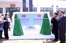 越南援建老挝色空省多征高中学校竣工移交
