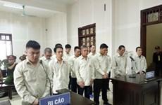 广宁省破获一起特大跨境贩运毒品案 5名被告人获死刑