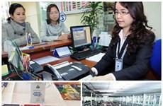 越南政府2019年10月份例行会议决议:全面完成2019年计划的所有任务目标