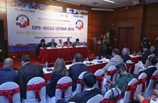 越俄两国企业共同促进贸易投资合作