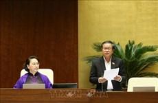 越南第十四届国会第八次会议公报(第十九号)