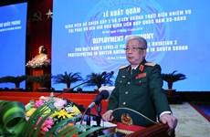 越南2号2级野战医院致力于成为联合国维和部队的典范