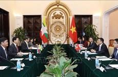 第八次越缅外交部副部长级政治磋商召开