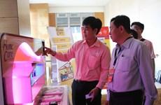 信息安全保障是越南加快物联网技术应用的首要任务