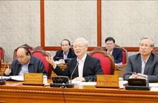 越共中央政治局讨论第十届中央政治局第48号结论和第60号结论实施10年总结提案