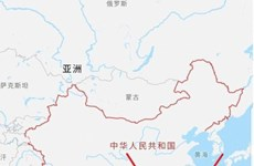 越南提醒企业进口之前严密监管商品