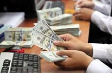 11月15日越盾对美元汇率中间价下调1越盾