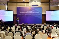 《联合国海洋法公约》生效25周年纪念活动在河内举行