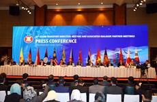 第25届东盟交通运输部长会议圆满结束 多项重要文件得以签署