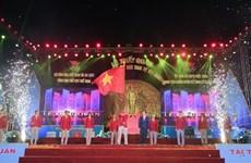 越南体育代表团出征第30届东南亚运动会