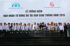 2019年交通事故受害者纪念仪式在胡志明市举行