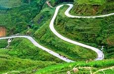 幸福路——通往河江省马皮凉遗产的道路