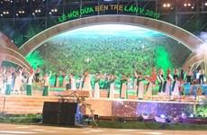 2019年第五届槟椥椰子节:椰子树迈上融入与可持续发展之路