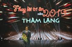越南教师节:全国模范教师表彰大会在河内举行