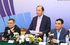 2020年东盟国家委员会秘书长:致力建设一个日益紧密联系的东盟共同体