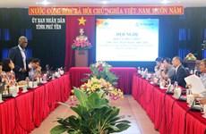 越南富安省与世行合作会议在富安省举行