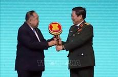 越南正式接任ADMM和ADMM+轮值主席国