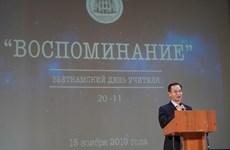 越南教师节庆祝活动在俄罗斯莫斯科举行