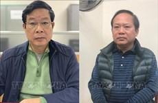 Mobifone收购AVG一案:12月16日将开庭审理两名原信息传媒部部长