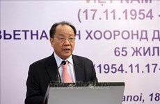 越蒙建交65周年庆典在河内举行