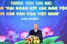 阮春福:团结是越南建国卫国事业取得一切胜利的决定性因素