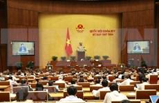 第十四届国会第八次会议:就三部法律草案提出意见