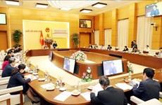 国会主席阮氏金银主持召开AIPA 41国家指导委员会第一次会议