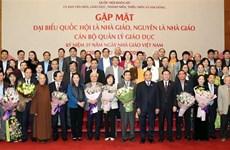 越南教师节:任职教育教学管理干部和教师的国会代表见面会