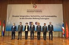 越南出席第23届GMS部长会议
