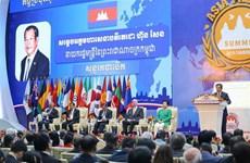 越南驻柬埔寨大使武光明出席2019年亚太首脑会晤