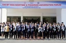 第18届亚洲海事与渔业大学论坛:促进全球化和鼓励各方之间合作