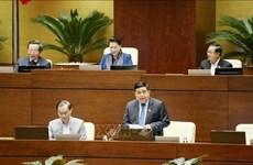 越南第十四届国会第八次会议公报(第二十二号)